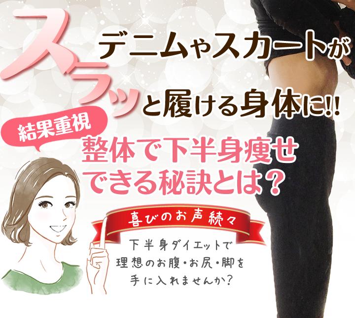 札幌整体サロンアトレのこんなお悩みありませんか?