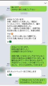 札幌、不妊治療、妊活