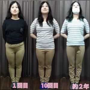 札幌,下半身痩せ,太もも痩せ